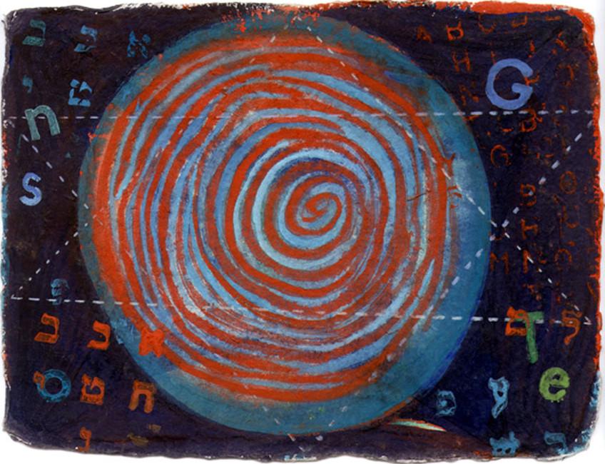 cosmic-target